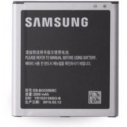original batéria EB-BG530BBE na Samsung G530 Galaxy Grand Prime - Li-ion 2600 mAh