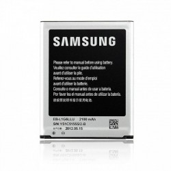 original batéria EB-L1G6LLU na Samsung i9300 Galaxy S3, Galaxy S3 Neo i9301 - Li-Ion 2100 mAh